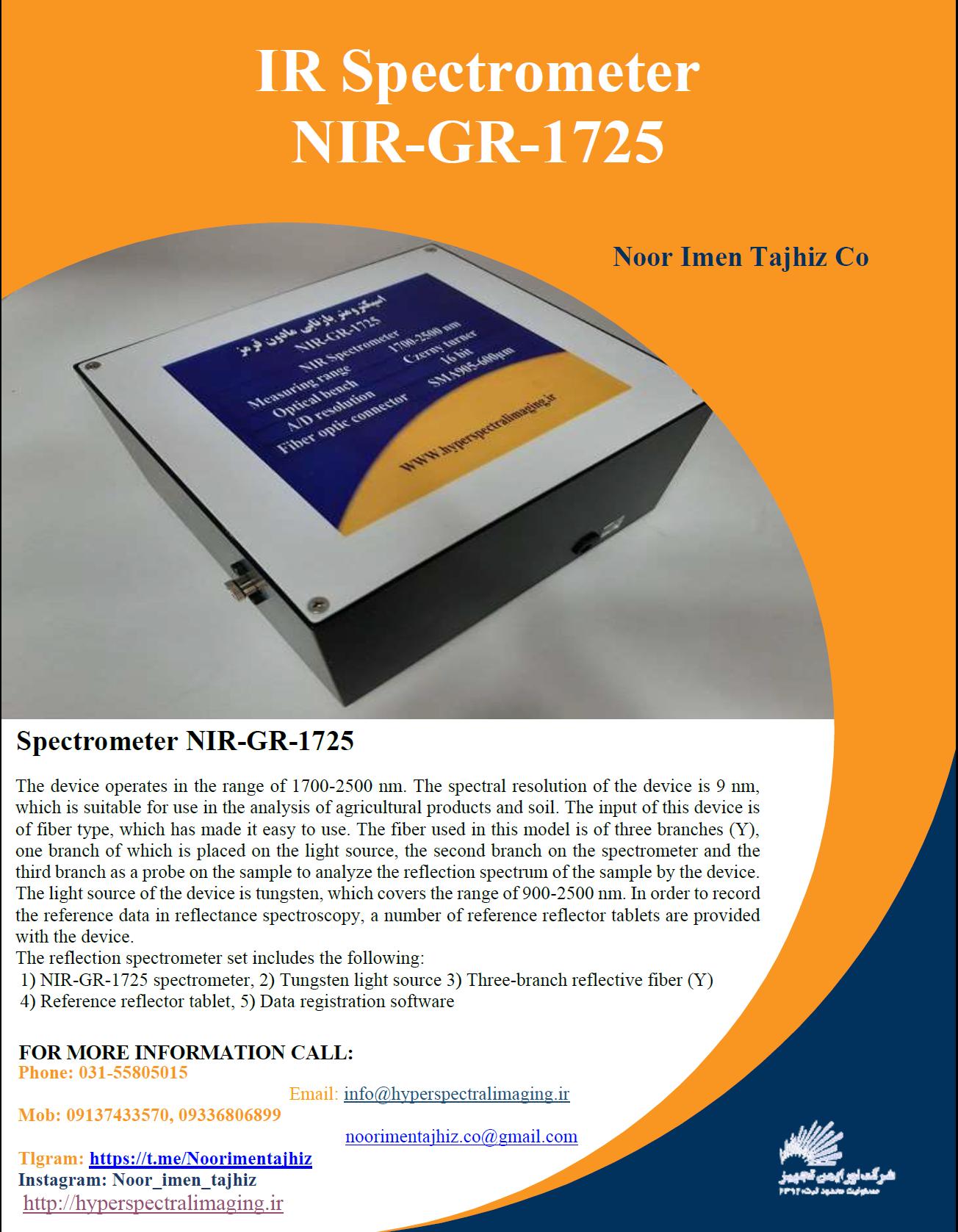 NIR-GR-1725