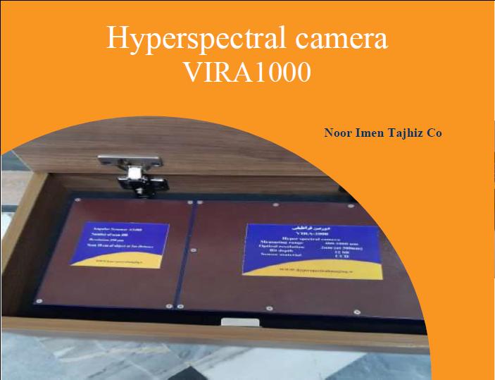 Hyperspectralcamera